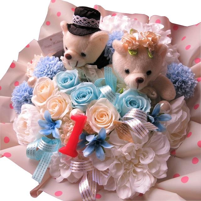 誕生日 プレゼント 花束風 ウェディング ベアー入り プリザーブドフラワー入りギフト ご希望数字入り ◆結婚祝いプレゼント・記念日の贈り物におすすめのフラワーギフト