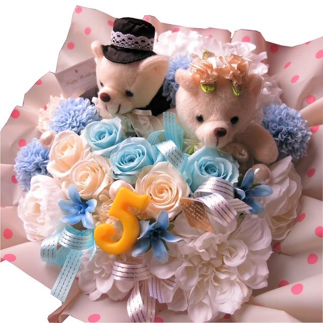 結婚記念日 花束風 ウェディング ベアー入り プリザーブドフラワー入りギフト ご希望数字入り ◆結婚祝いプレゼント・記念日の贈り物におすすめのフラワーギフト