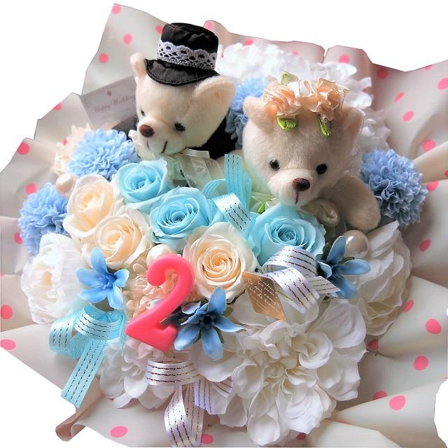 記念日 プレゼント 花束風 ウェディング ベアー入り プリザーブドフラワー入りギフト ご希望数字入り ◆結婚祝いプレゼント・記念日の贈り物におすすめのフラワーギフト