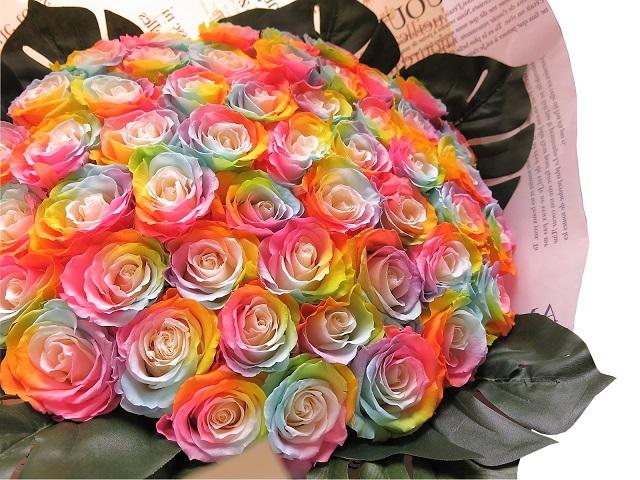 レインボーローズ プリザーブドフラワー 花束 50本使用 大輪系 花サイズ約6cm