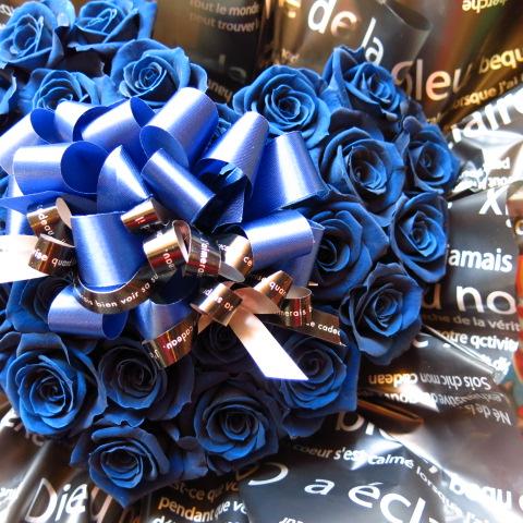 <title>青バラ 爆売りセール開催中 花束風 プリザーブドフラワー フラワーギフト ハート 誕生日プレゼント 記念日のギフトにピッタリ ご希望日にプレセント先にお届け可能です</title>