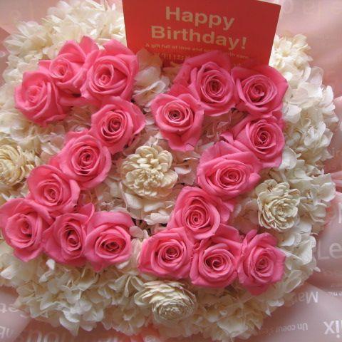 誕生日プレゼント フラワーギフト 花 数字入りプリザーブドフラワー クリアーケース付き あなたのご希望の数字(2ケタ)お作り致します ◆誕生日プレゼント・記念日の贈り物におすすめのフラワーギフト