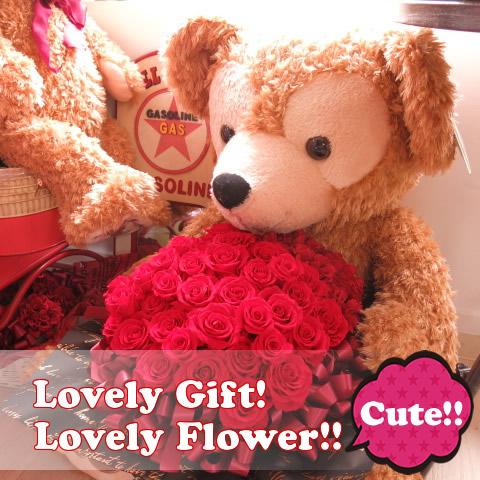 プロポーズ ダッフィー 特大 ぬいぐるみ 100cm 大きなダッフィーがお花を抱えた サプライズ プリザーブドフラワー入り