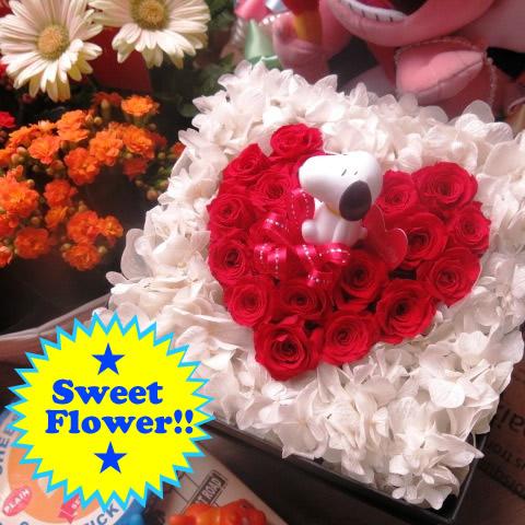 スヌーピー入り 花 ハート フラワーギフト プリザーブドフラワー 箱を開けるとサプライズ 箱一面お花がいっぱいの スマイル ハート フラワーギフト