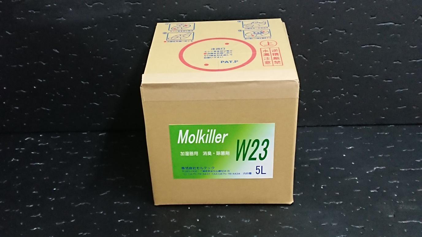 加湿器除菌剤【モルキラーW23】成分.安全【ウイルス 除菌】5L入り、手指除菌剤はそのままハンドスプレーに詰め替え使用、加湿器は1Lタンクでキャップ一杯、第4級アンモニュウム塩
