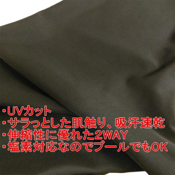ラッシュガードトレンカレディースラッシュトレンカフィットネス swimsuit UV cut flat Cima 9M 11L 13L 02P03Dec16