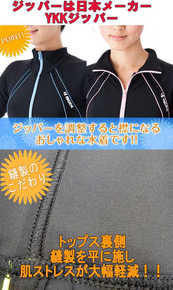 Swimsuit women's swimwear fitness swimwear separates swimwear front zipper 106 short sleeve zipper adjustment on collar women's mode 5P13oct13_b