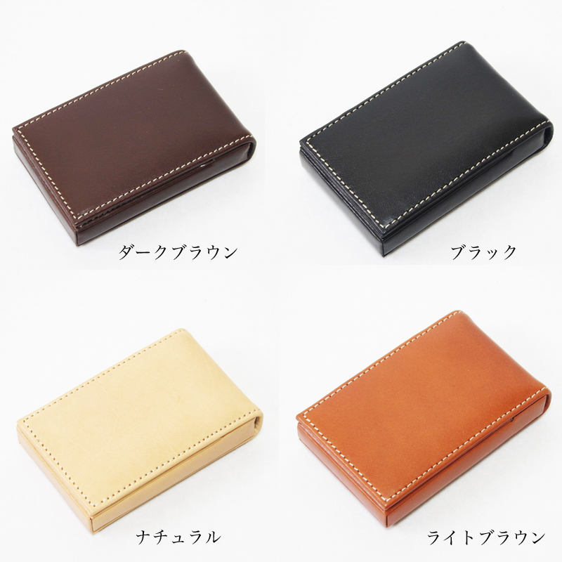 Selectshop Life Light Love | Rakuten Global Market: Name holder card ...