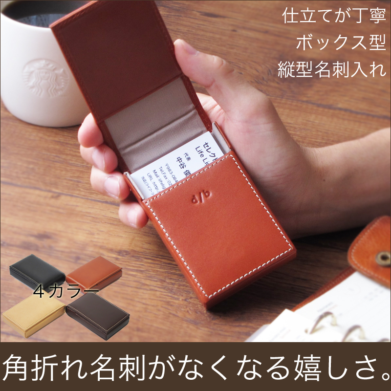 Selectshop life light love rakuten global market name holder card selectshop life light love rakuten global market name holder card case business card holder fs3gm which it is vertical and is easy to take out where colourmoves