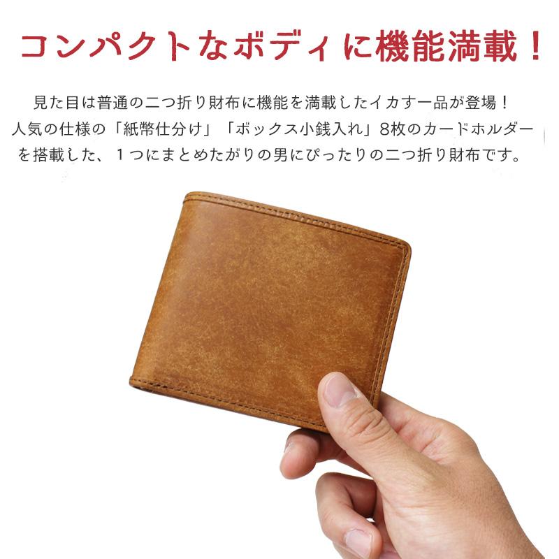 d49e67d31259 グレー キャメル ブラウン ブラック もらわない。 もらう!レビュー記入が嬉しいです 名入れの綴りは購入手続きページに 記入する箇所があります。  二つ折り財布 ...