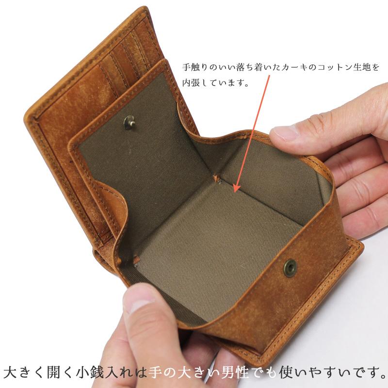 ce31c04f2aa4 ... 二つ折り財布革【紙幣仕分け+ボックス型小銭入れ】イタリアンレザープエブロ ...