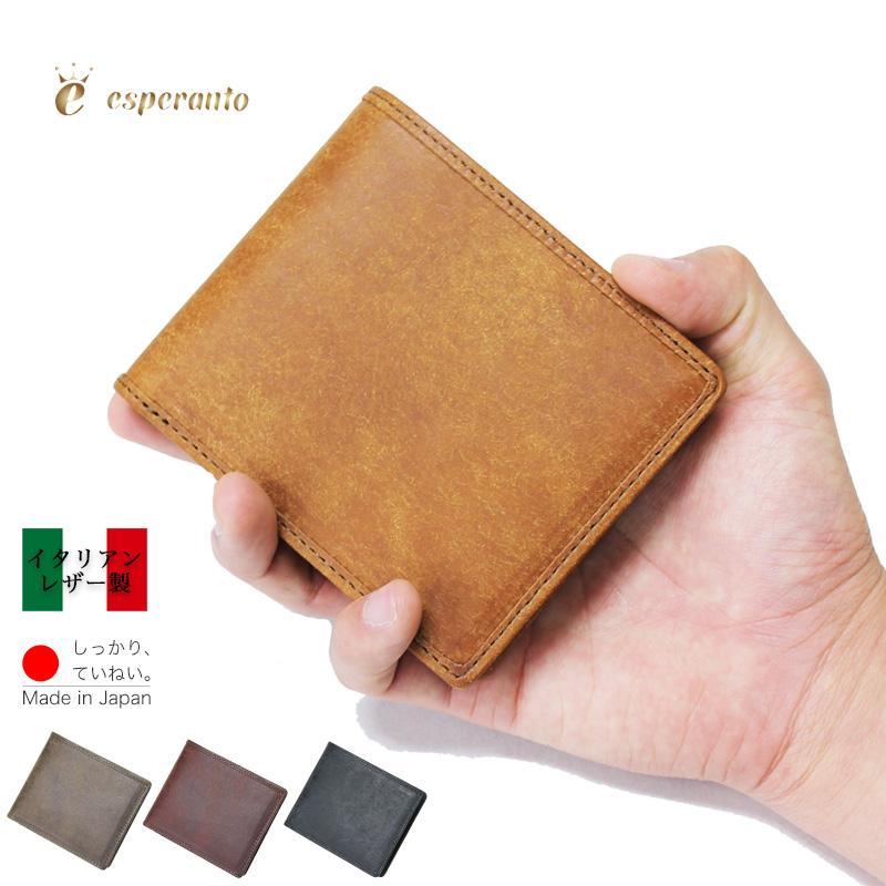 a11fd6546c6e 二つ折り財布革【紙幣仕分け+ボックス型小銭入れ】イタリアンレザープエブロ