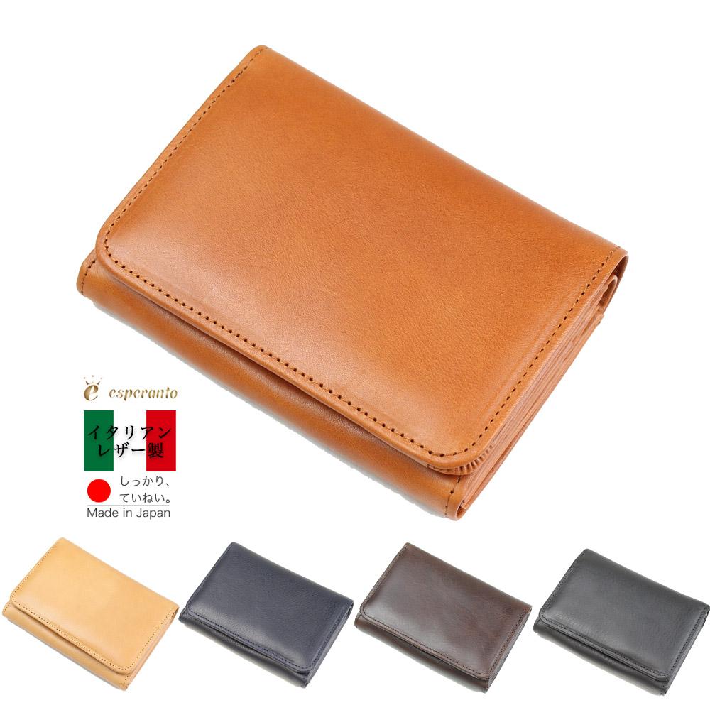 ce85e0a6e65cf8 楽天市場】二つ折り財布 【紙幣仕分け+ボックス型小銭入れ】 suicaも ...