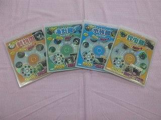 期間限定送料無料 大人気カード付DVDシリーズ カード24枚 わくわくっ 開店祝い DVD4巻セット新品 動物園ウォッチング他 1406