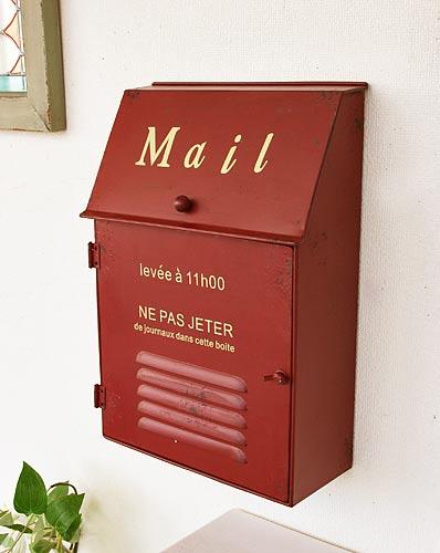 メタルスリム ポスト 期間限定で特別価格 郵便受け アイアン レッド シャビーシック アンティーク お買得 送料込み ナチュラル 7007 輸入雑貨 ガーデニング メールボックス