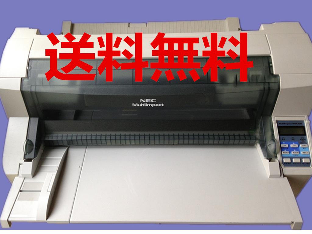 送料無料★分解清掃整備済NEC MultiImpact 700XX2N★前後板付★【中古】NEC PR-D700XX2N