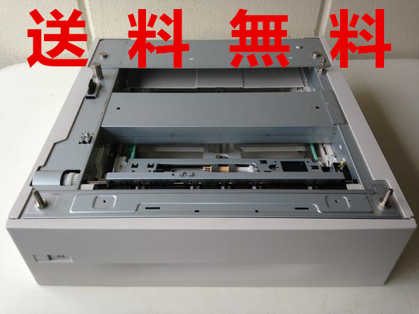 lp-s7160