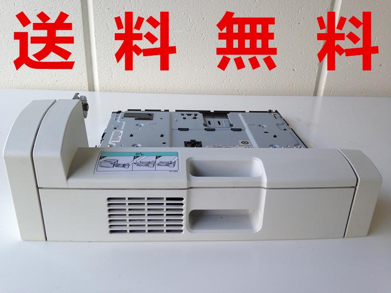 【中古】プリンターCANONプリンターLBP3950 LBP3920 LBP3910 LBP3500に対応 送料無料★美品?残量多い清掃整備済CANON 両面ユニットDU-67★LBP8630,LBP8620,LBP8610,LBP3980,LBP3970等用両面ユニットDU-67★【中古】