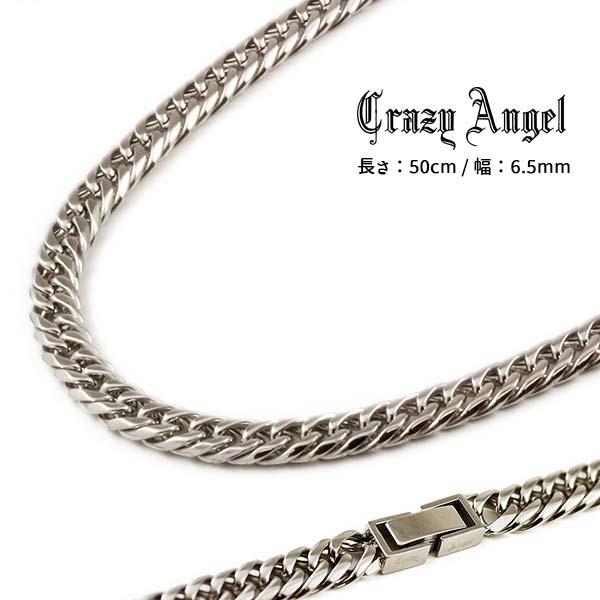 ラッピング無料、オリジナル専用ケース・リトルバック付でプレゼントとしても最適! クレイジーエンジェル (Crazy Angel) 6面W喜平 ネックレス ステンレス (長さ:50cm 幅:6.5mm) キヘイ メンズアクセサリー CA-971