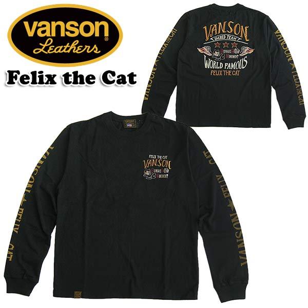 VANSON バンソン 長袖Tシャツ(ロンT) FELIX THE CAT(フィリックス・ザ・キャット)コラボ