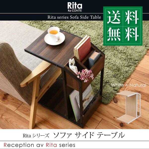 サイドテーブル ナイトテーブル ソファ サイドテーブル ナイトテーブル 北欧 テイスト 木製 金属製 スチール Rita 北欧風ソファサイドテーブル おしゃれ 可愛い[直送品]