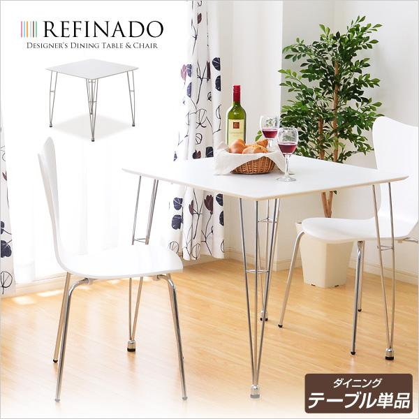 カジュアルモダンダイニングテーブル【-Refinado-レフィナード】(テーブル単品) [直送品]