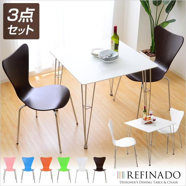 カジュアルモダンダイニング3点セット【-Refinado-レフィナード】(テーブル+チェア2脚) [直送品]