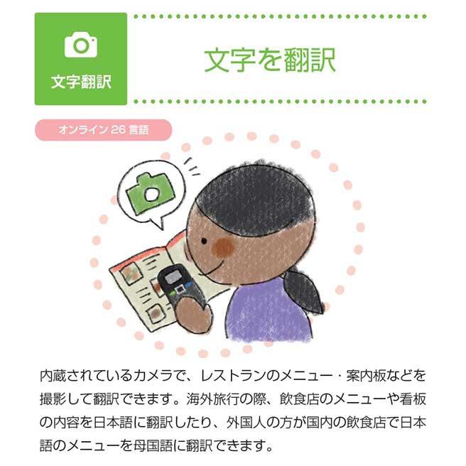 に て し を 日本 語 翻訳 英語