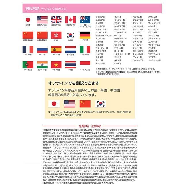 韓国 語 から 日本 語