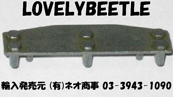 送料無料 TG1/15~1/16 タイガー1型戦車用 金属製エンジン吸気孔カバー