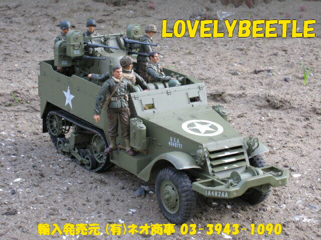 【】1/16アメリカ軍M16 RCハーフトラック 1/16塗装済みフィギュア2体付 完成品  TB【smtb-u】:ラブリービートル