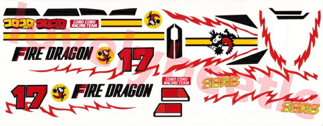 送料無料 1 10 ファイヤードラゴン 業界No.1 ビニールステッカーセット FIRE DRAGON 4WD ラジコンボーイ WILD RC 車剛 タミヤ TAMIYA くるま コロコロコミック BOY トレンド ごう 四駆 レーシングバギー