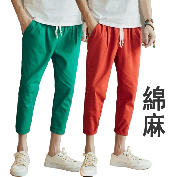 Auc Loveplus Cotton Hemp Cropped Pants Ankle Underwear Men