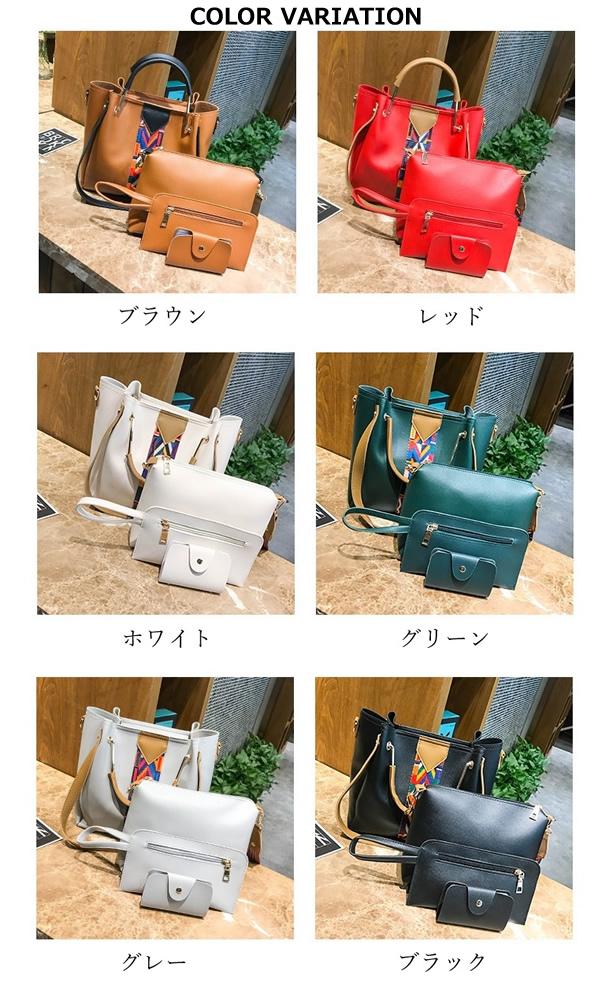1a7a3da801 Four sets of tote bag handbag shoulder bag porch pass case Lady s  popularity bag lady bags