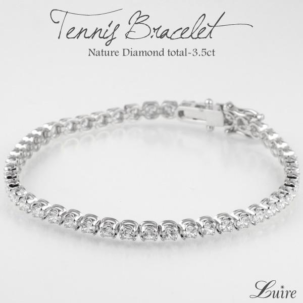 テニスブレスレット ダイヤモンド ハイクラスジュエリー 3.5ct 天然ダイヤモンド 18K K18ゴールド K18WG/YG/PG