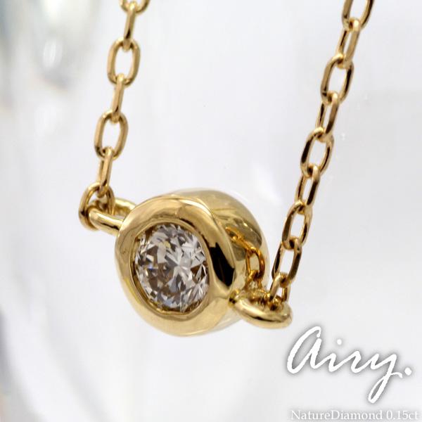 18金 ブレスレット ダイヤ 一粒石 0.15ct【Airy】k18ゴールド ダイヤモンド チェーン ブレス 誕生日 記念日 k18WG/YG/PG メモリアル プレゼント ギフト 結婚記念 自分ご褒美