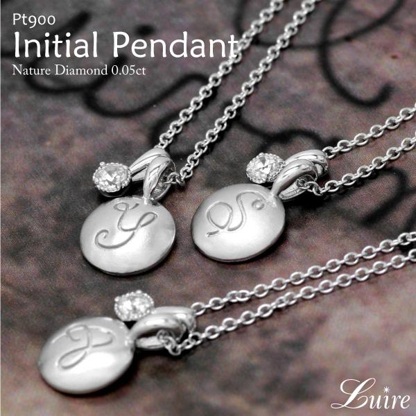 プラチナ900 イニシャル 一粒石 一粒 ダイヤモンド ネックレス ペンダント Pt900 ギフト自分ご褒美