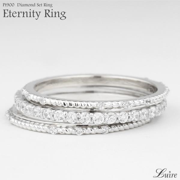 プラチナ900 ダイヤ フルエタニティ セットリング リング ダイヤモンド 誕生日 記念日 メモリアル ブライダルリング プレゼント ギフト 結婚記念 自分ご褒美