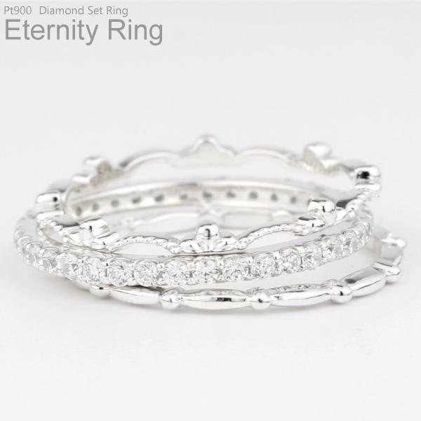 プラチナ900 ダイヤ フルエタニティ セットリング 地金リング 3本セットリング ダイヤモンド エタニティ 誕生日 記念日 メモリアル ブライダルリング プレゼント ギフト 結婚記念 自分ご褒美