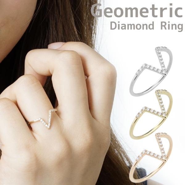 リング レディース ダイヤモンド K10ゴールド 天然ダイヤモンド 華奢 V字デザイン 三角形 ミディ ファランジ 関節リング ピンキーリング 重ね着け K10WG/YG/PG 結婚式 パーティー 2次会 誕生日 ギフト プレゼント 自分ご褒美ジュエリー