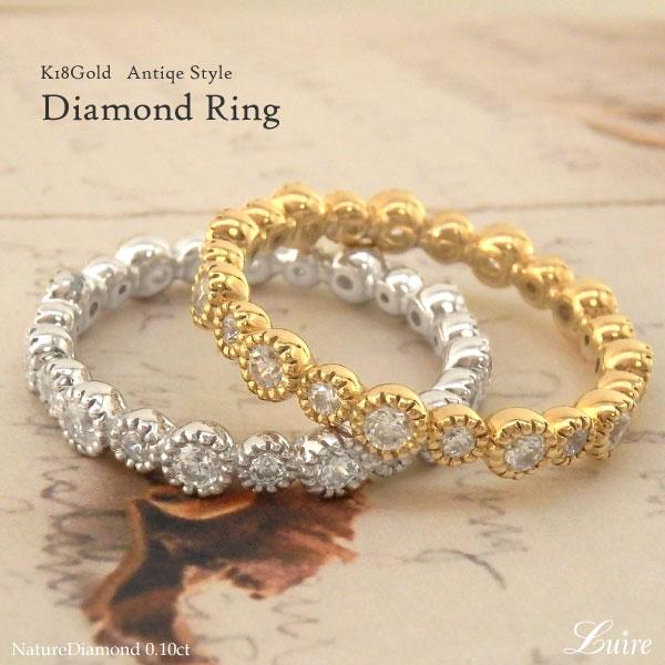 18金 k18ゴールド ダイヤ フルエタニティ リング ダイヤモンド アンティーク 誕生日 記念日 k18WG/YG/PG メモリアル ブライダルリング プレゼント ギフト 結婚記念 自分ご褒美
