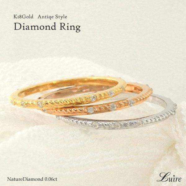 18金 k18ゴールド ダイヤ ミル打ち リング ダイヤモンド 誕生日 記念日 k18WG/YG/PG メモリアル ブライダルリング プレゼント ギフト 結婚記念 自分ご褒美