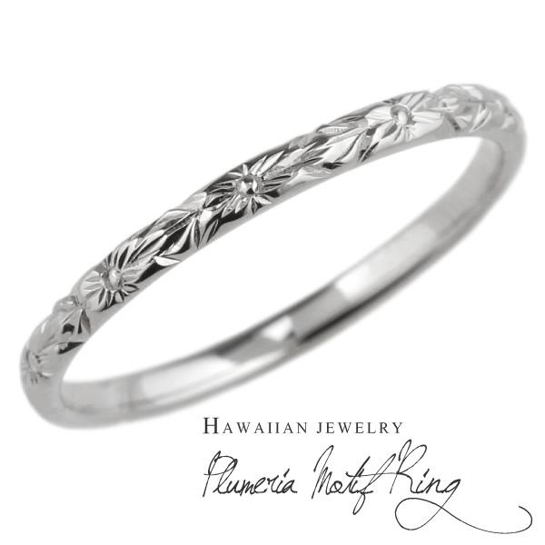 人気のプルメリアモチーフ ハワイアンジュエリー レディースリング シルバー925結婚指輪 おしゃれ かわいい プレゼント 誕生日 記念日 シルバー925 贈物 SV925 プルメリア 彫金 人気 地金リング 通販 ハワイアン ハンドメイド 女性 華奢 花 ギフト 手彫り 結婚指輪