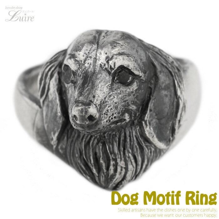 ダックスフンド 犬モチーフリング シルバー925 リング メンズジュエリー イヌ いぬ 2020 新作 犬 ドッグ Dog 燻しアンティーク加工 誕生日 プレゼント アニマル 動物 正規取扱店 記念日 sv925 SV925 ring