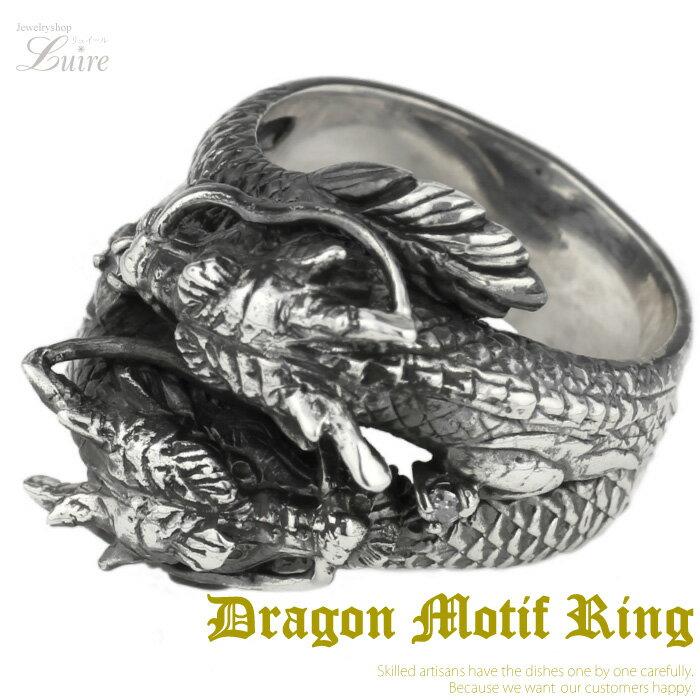 ドラゴン リング メンズ メンズジュエリー ドラゴン 龍 dragon 竜 動物 アニマル 燻しアンティーク加工 SV925 sv925 シルバー925 誕生日 記念日 プレゼント ギフト