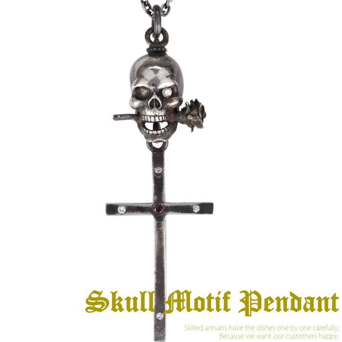 クロス ペンダント ネックレス メンズ メンズジュエリー スカル ドクロ 骸骨 髑髏 クロス 燻しアンティーク加工 シルバー925 sv925 SV925 誕生日 記念日 プレゼント ギフト