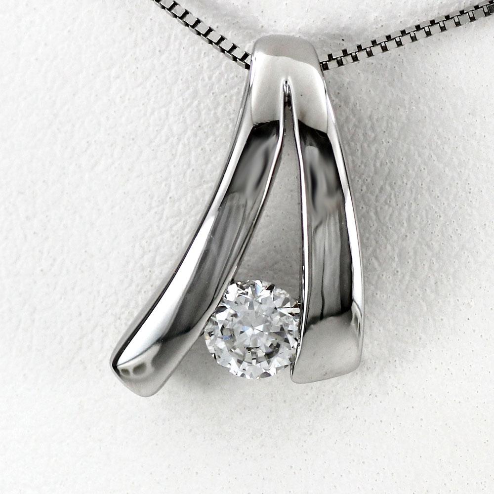 ダイヤモンド ネックレス 一粒 プラチナ ペンダント レディース 0.3カラット シンプル pt900