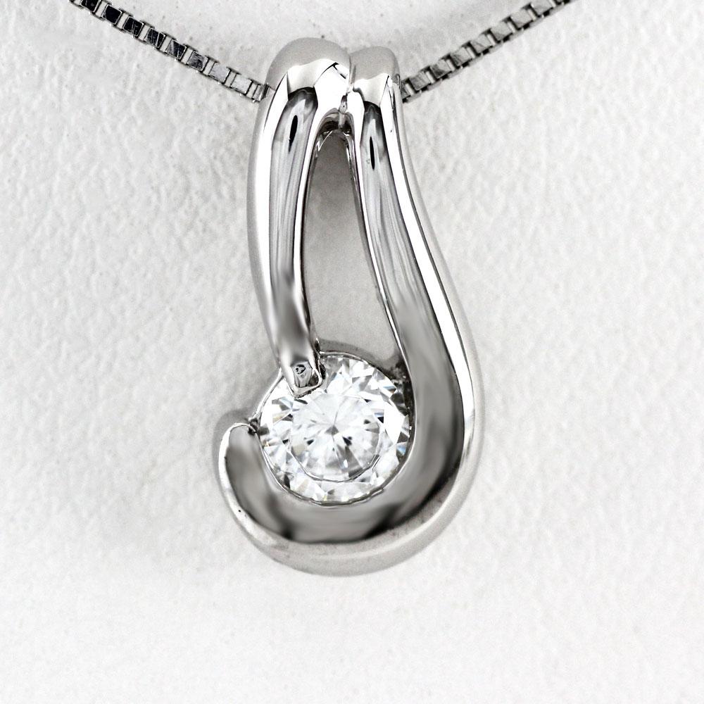 ダイヤモンド ネックレス 一粒 18k ペンダント レディース 0.3カラット シンプル ゴールド k18 18金