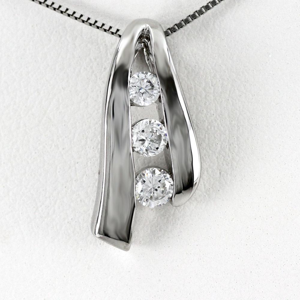 プラチナ ネックレス ダイヤモンド ペンダント レディース トリロジー スリーストーン 0.3カラット シンプル pt900