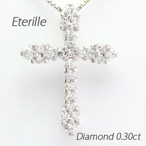ブラックダイヤモンド ネックレス ペンダント レディース クロス 十字架 プラチナ pt900 0.3カラット